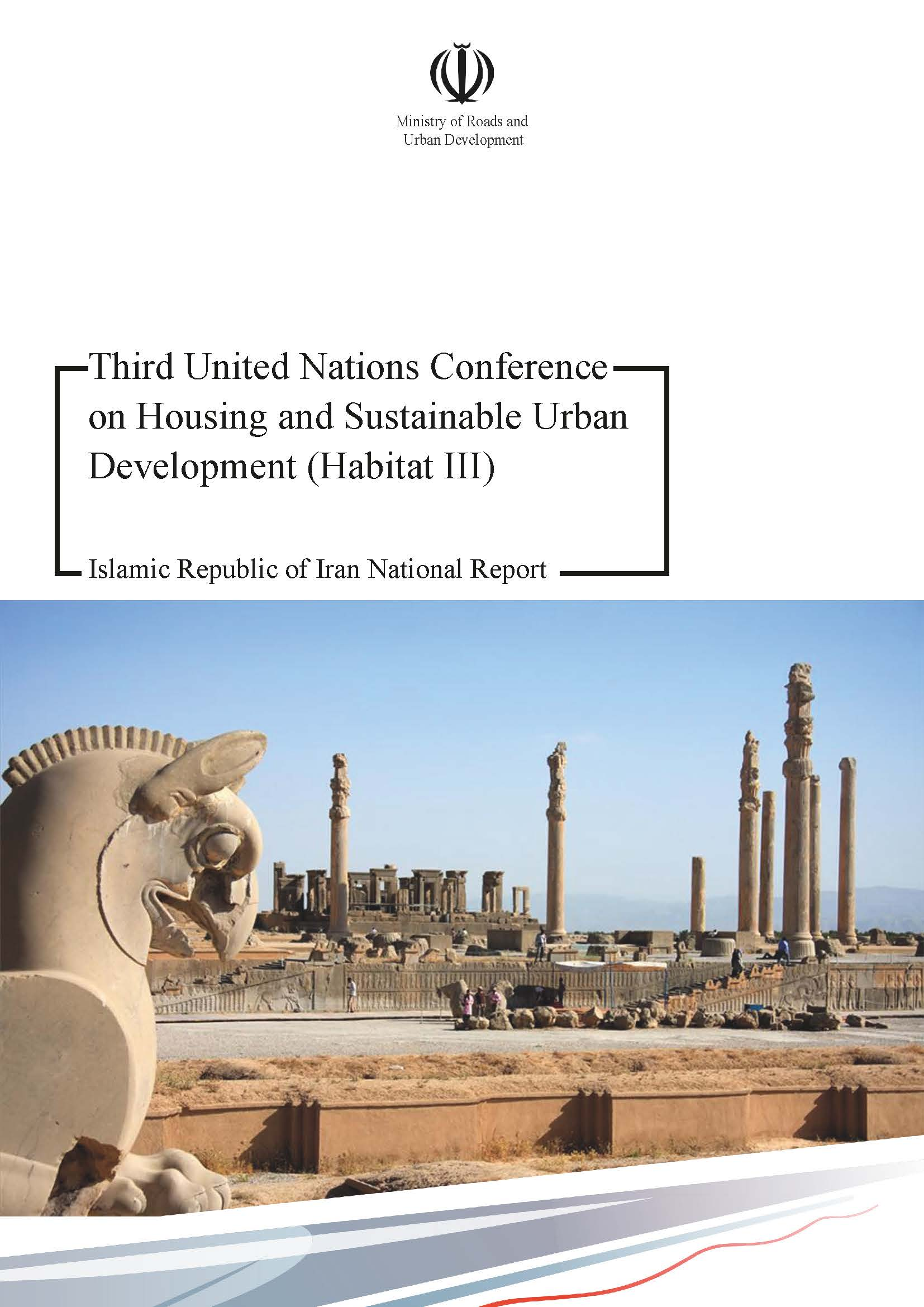 ir-iran-national-habitat-3-report-2016-1